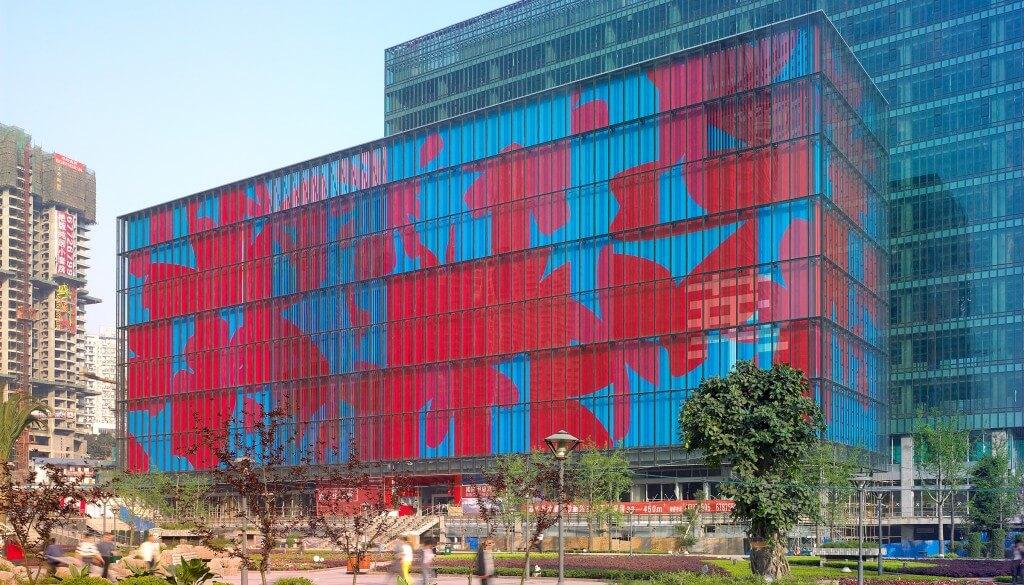 Jianianhua Center, Chongqing
